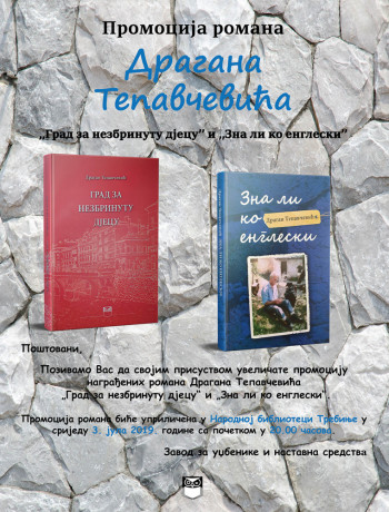 Najava: Promocija romana Dragana Tepavčevića