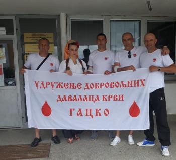 UDDK 'Gacko' na akcijama u Višegradu i Sarajevu