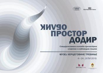Najava: Izložba 'Prostor, oblik, dodir' u Muzeju Hercegovine