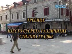 Trebinje - mjesto susreta različitih stilova gradnje (VIDEO)