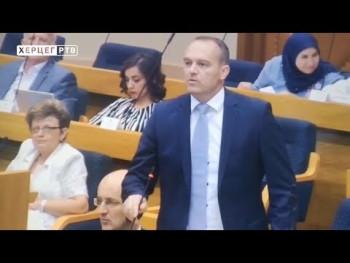 Народна скупштина: Окршај херцеговачких владајућих и опозиционих посланика (ВИДЕО)