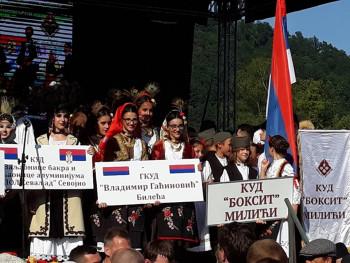 KUD 'Vladimir Gaćinović' učestvovao na Međunarodnom festivalu folklora i narodnog stvaralaštva u Milićima