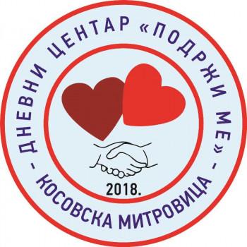 Elektroprivreda Republike Srpske donirala 6 000 km za Dnevni centar 'Podrži me' Kosovske Mitrovice