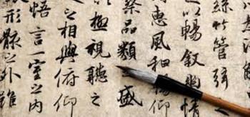 Zašto mladi u Srpskoj više žele da izučavaju kineski nego srpski jezik?