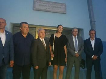 Тијана Бошковић у Билећи: Трудићу се да вас обрадујем новим медаљама