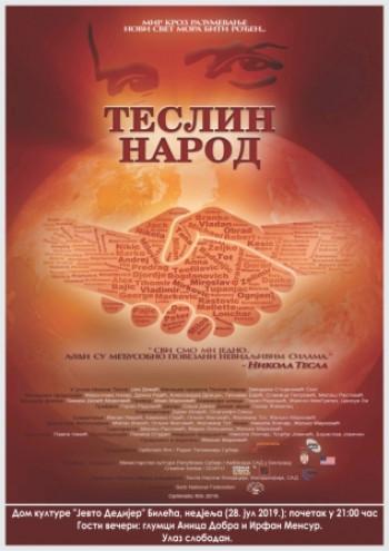 "Билећа: У недјељу пројекција филма ""Теслин народ""; гости вечери Аница Добра и Ирфан Менсур"