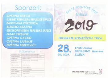 Шесте Коњичке трке Билећа 2019: Програм