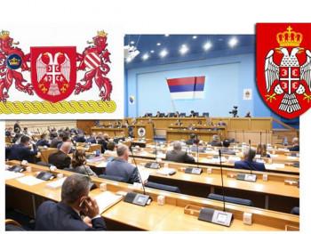 Grb Republike Srpske ponovo na dnevnom redu