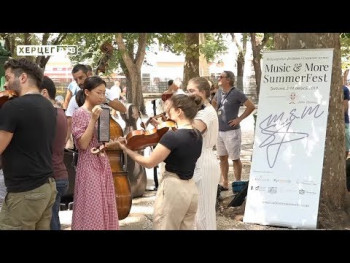'Music and More Summerfest' na ulice grada 'prosuo' note (VIDEO)