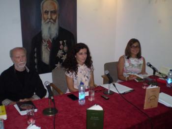 Билећа: Одржано књижевно вече Гојка Ђога и Весне Капор