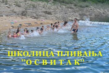 Бесплатна школа пливања у Билећи