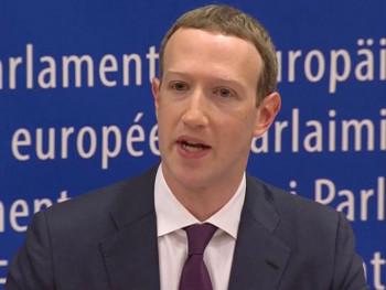 Фејсбук на суду због скенирања лица корисника
