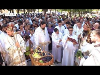Trebinje proslavlja krsnu slavu (VIDEO)
