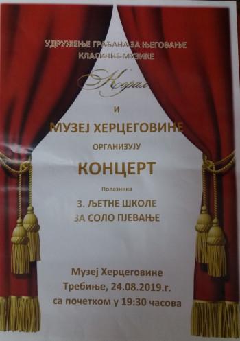 Музеј Херцеговине: Концерт полазника Треће љетње школе за соло пјевање