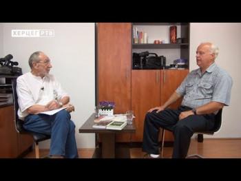 Naš gost: Prof. Branimir Kuljanin - Trebinjac Prof. Risto Tubić je velikan filosofije (VIDEO)