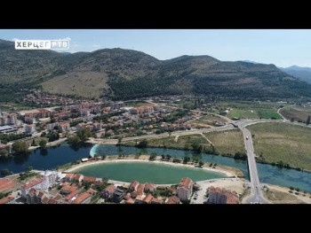 Intermeco: Naš grad iz vazduha (VIDEO)