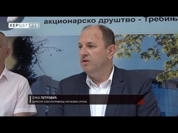 Petrović: Industrijski kupci do ponoći da prijave snabdjevača (VIDEO)