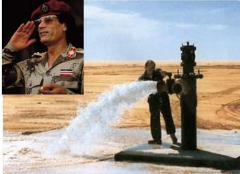 Gadafijeva vještačka rijeka