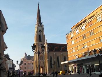 'Dani Srpske u Srbiji' danas u četiri grada