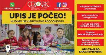 Nevjerovatne pogodnosti u Cerovcu!