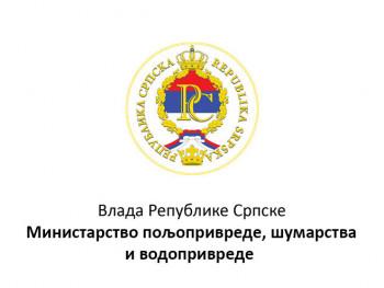 Ministarstvo: Omogućiti elektronsku registraciju DOO