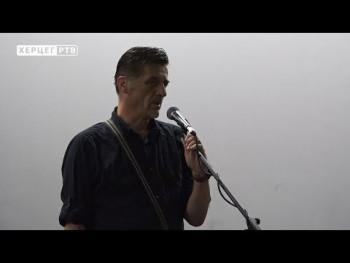 Pred trebinjskom publikom premijerno prikazan dokumentarni film Nebojše Kolaka (VIDEO)