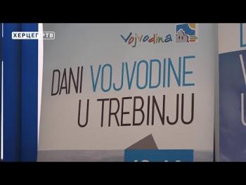 Почињу 'Дани Војводине у Требињу' (ВИДЕО)