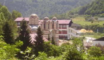 Foča: Srednja bogoslovska škola proslavila krsnu slavu
