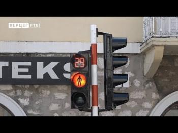 Postavljeni novi semafori na ulicama Trebinja (VIDEO)