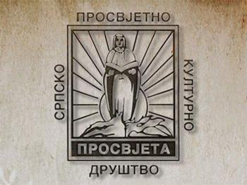 Изложба слика ликовне колоније 'Коло' у Билећи