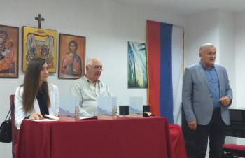 Gacko: Predstavljena zbirka pesama 'Samobore, ljubavi moja'