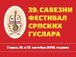Gacko, 16. i 17. oktobra – 39. Savezni festival srpskih guslara