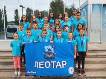Plivači  osvojili 16 medalja u Sarajevu