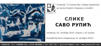 Izložba slika trebinjskog umjetnika Sava Rupića u Galeriji `73