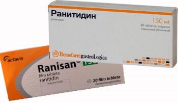 Povlače se lijekovi 'ranitidin' i 'ranisan'