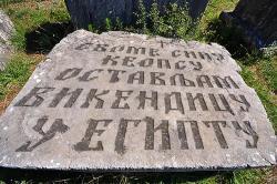ČITATE LI HERCEGOVČICU: Otkriven natpis bosanskog kralja Keopsa koji sinu ostavlja vikendicu u Egiptu