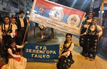 Najmlađi članovi KUD Zelengora na smotri folklora u Grčkoj