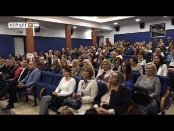 Trebinje: Počeli Dani porodične medicine (VIDEO)