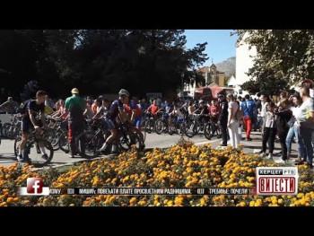 Vijesti u 16:30 (VIDEO)