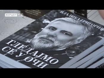 Свечано обиљежено двадесет година епископства владике Григорија (ВИДЕО)