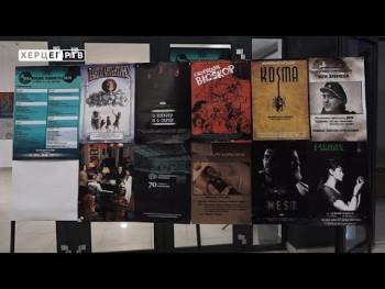 Филмски кампус: Едуакција за студенте и популаризација седме умјетности (ВИДЕО)