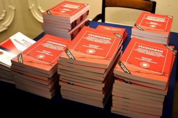 Promocija zbornika o Jasenovcu i publikacije o demografiji Srpske