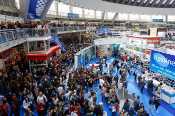Beograd: Sutra počinje Međunarodni sajam knjiga