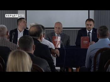 Промоцијом Зборника о Јасеновцу још једном указано на геноцид над Србима, Јеврејима и Ромима (ВИДЕО)