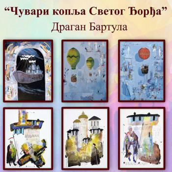 Foča: Otvorena izložba Dragana Bartule 'Čuvari koplja Svetog Đorđa'
