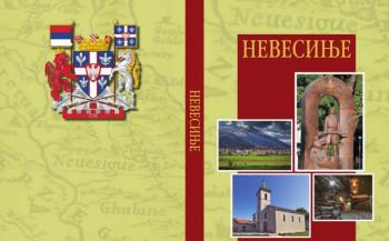 Predstavljanje monografije Nevesinja uoči Mitrovdana