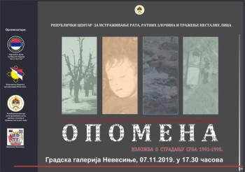 Nevesinje: Izložba o stradnju Srba u Gradskoj galeriji
