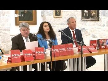 Trebinje: Promovisana knjiga Milorada Dodika (VIDEO)