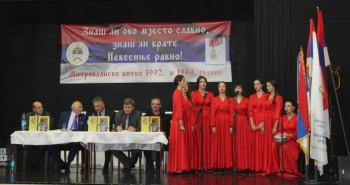 U Domu kulture predstavljena Monografija Nevesinja