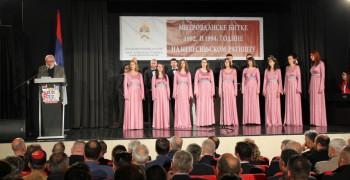 Šta je istina o odbijanju nastupa Ćetkovića i Lutkića da nastupe na svečanoj akademiji u Nevesinju
